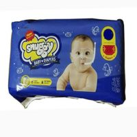 Best Snuggy Baby Diaper for New Born Baby